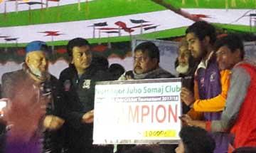 Parbatipur Sport