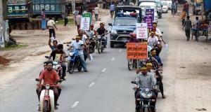 Picture-Thakurgaon